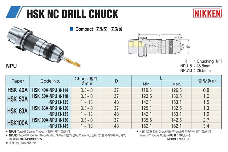HSK NC DRILL CHUCK.jpg